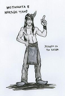 Индианци 2