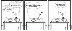 Приключенията на лоса Евстати и хипопотама Архимед - Епизод 5