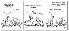 Приключенията на лоса Евстати и хипопотама Архимед - Епизод 28